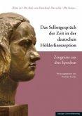 Das Selbstgespräch der Zeit in der deutschen Hölderlinrezeption - Zeugnisse aus drei Epochen