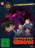Detektiv Conan - Die TV-Serie - 5. Staffel - Box 15 DVD-Box