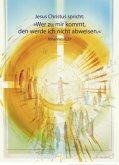 Jahreslosung Münch 2022, Kunstdruck 63 x 92