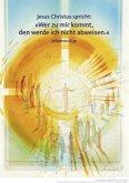 Jahreslosung Münch 2022, Kunstdruck A3