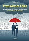 Praxiswissen China (eBook, PDF)