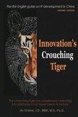 Innovation's Crouching Tiger (Second Edition): 新創臥虎(第二版國際英文&#29256