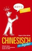 Chinesisch für Angeber (eBook, ePUB)