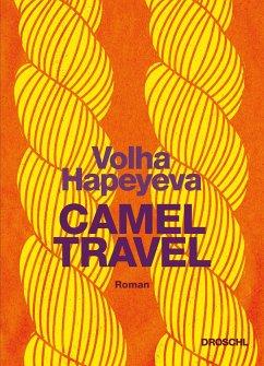 Camel Travel - Hapeyeva, Volha