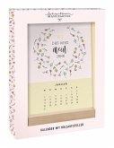 Tischkalender 2022 Das wird mein Jahr