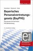 Bayerisches Personalvertretungsgesetz (BayPVG) (eBook, PDF)