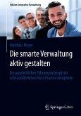 Die smarte Verwaltung aktiv gestalten (eBook, PDF)