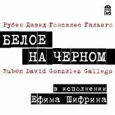 Beloe na chernom (MP3-Download)