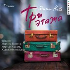 Tri etazha (MP3-Download)