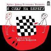 YA sizhu na beregu (MP3-Download)