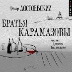 Brat'ya Karamazovy (MP3-Download)