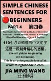 Simple Chinese Sentences for Beginners (Part 4): Reading Comprehension Guide, Learn Essential Mandarin Chinese Phrases, Idioms, and Meanings (Simplified Characters, Pinyin & English) (eBook, ePUB)