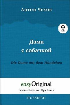 Dama s sobatschkoi / Die Dame mit dem Hündchen (mit Audio) - Tschechow, Anton Pawlowitsch