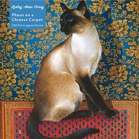 Adult Jigsaw Puzzle Lesley Anne Ivory: Phuan on a Chinese Carpet (500 Pieces): 500-Piece Jigsaw Puzzles