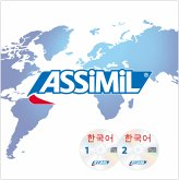 ASSiMiL Koreanisch ohne Mühe - Audio-CDs