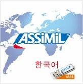 ASSiMiL Koreanisch ohne Mühe - MP3-Audiodateien auf USB-Stick