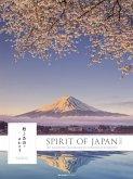 Spirit of Japan 2022 - Bildkalender XXL 48x64 cm