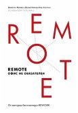 Remote (eBook, ePUB)