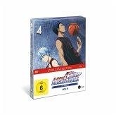Kuroko's Basketball Season 1 Vol.4 (DVD) Steelcase Edition