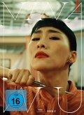 Nina Wu (OmU)
