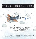 Visual Words Aquarell 2022