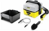 Kärcher OC 3 Adventure Box Mobile Outdoor Cleaner
