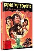 Kung Fu Zombie - Der Gorilla mit der stählernen Klaue Limited Mediabook