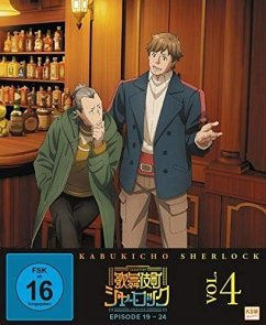 Kabukicho Sherlock - Volume 4