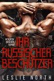 Ihr Russischer Beschützer (Volkov Brüder Serie, #1) (eBook, ePUB)