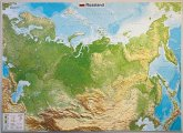 Russland Reliefkarte groß 1:1.150.000