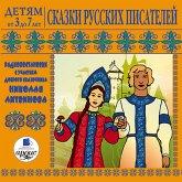 Skazki russkih pisatelej (MP3-Download)