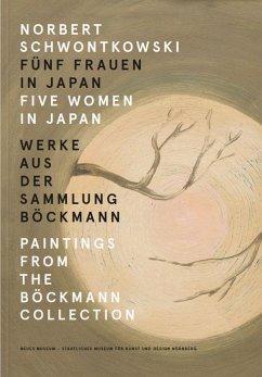 Norbert Schwontkowski - Heyden, Thomas;Kraus, Eva;Metzel, Olaf