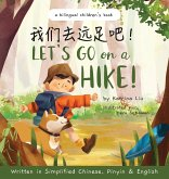 Let's go on a hike! Written in Simplified Chinese, Pinyin and English