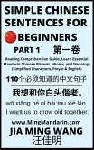 Simple Chinese Sentences for Beginners (Part 1): Reading Comprehension Guide, Learn Essential Mandarin Chinese Phrases, Idioms, and Meanings (Simplified Characters, Pinyin & English) (eBook, ePUB)