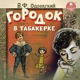 Gorodok v tabakerke (MP3-Download)