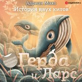 Gerda and Lars. The story of two whales (MP3-Download)