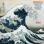 Hokusai - Japanese Woodblock Printing 2022