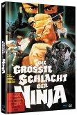 Die grösste Schlacht der Ninja - Cover A & B Limited Mediabook