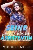 Seine menschliche Assistentin (Monster lieben kurvige Mädchen, #3) (eBook, ePUB)