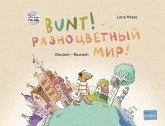 Bunt! - Kinderbuch Deutsch-Russisch mit mehrsprachiger Hör-CD + MP3-Hörbuch zum Download