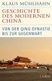 Geschichte des modernen China (eBook, ePUB)