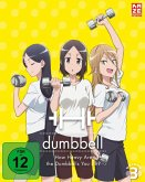 How Heavy are the Dumbbells You Lift. Tl.3, 1 DVD