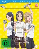 How Heavy are the Dumbbells You Lift. Tl.3, 1 Blu-ray