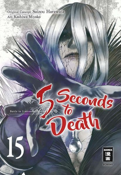 Buch-Reihe 5 Seconds to Death