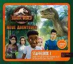Jurassic World - Neue Abenteuer, 1 Audio-CD