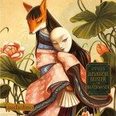 Japanische Geister und Naturwesen, 2 Audio-CD