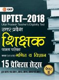 UPTET 2018 - Paper II Class VI - VIII - Maths & Science - 15 Practice Sets (Hindi)