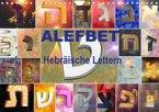 Alefbet Hebräische Lettern (Wandkalender 2022 DIN A4 quer)