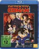 Detektiv Conan - 24. Film: Die scharlachrote Kugel