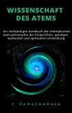 Wissenschaft des atems (übersetzt) (eBook, ePUB)
